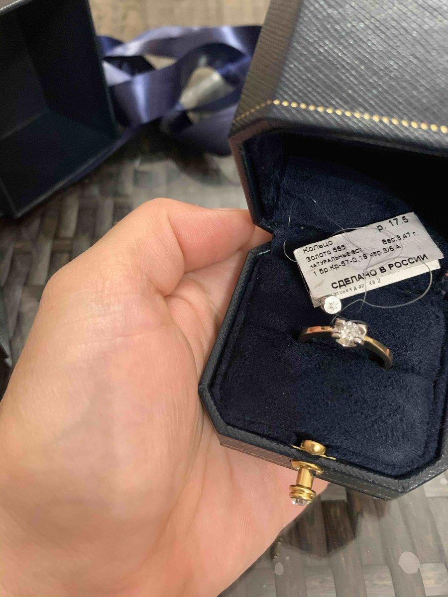 Очень красивое кольцо, брала маме в подарок 👍🔥