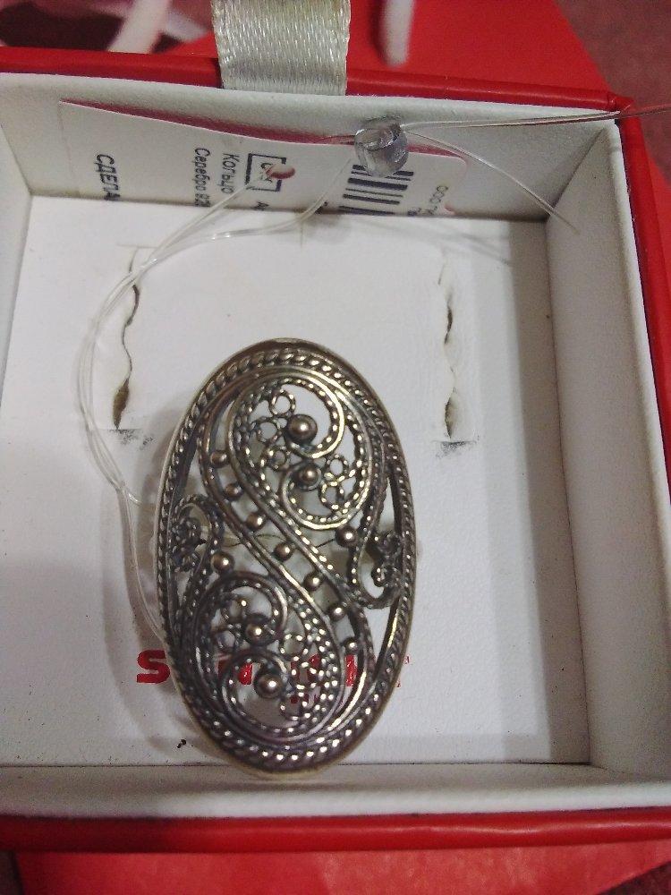Серебряное кружево
