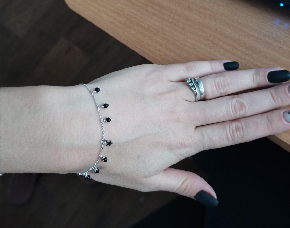 Изящный браслет.