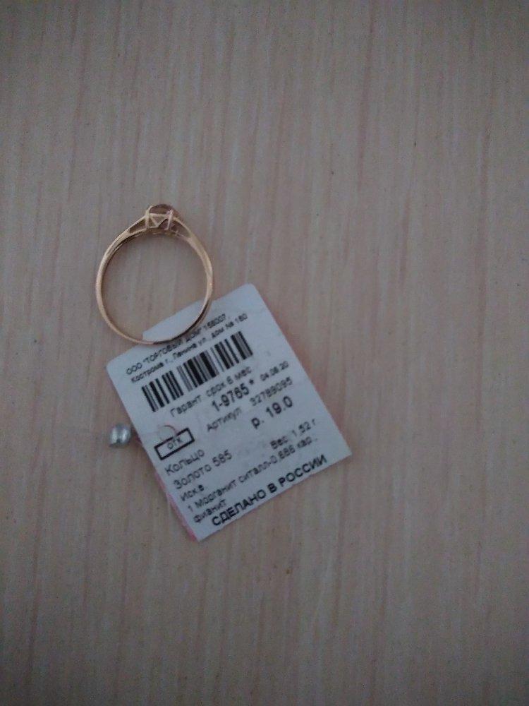 Золотое кольцо с морганитом и фианитами.
