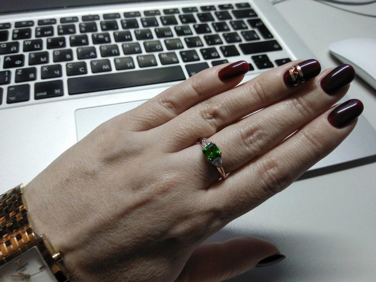 Яркое,нарядное кольцо