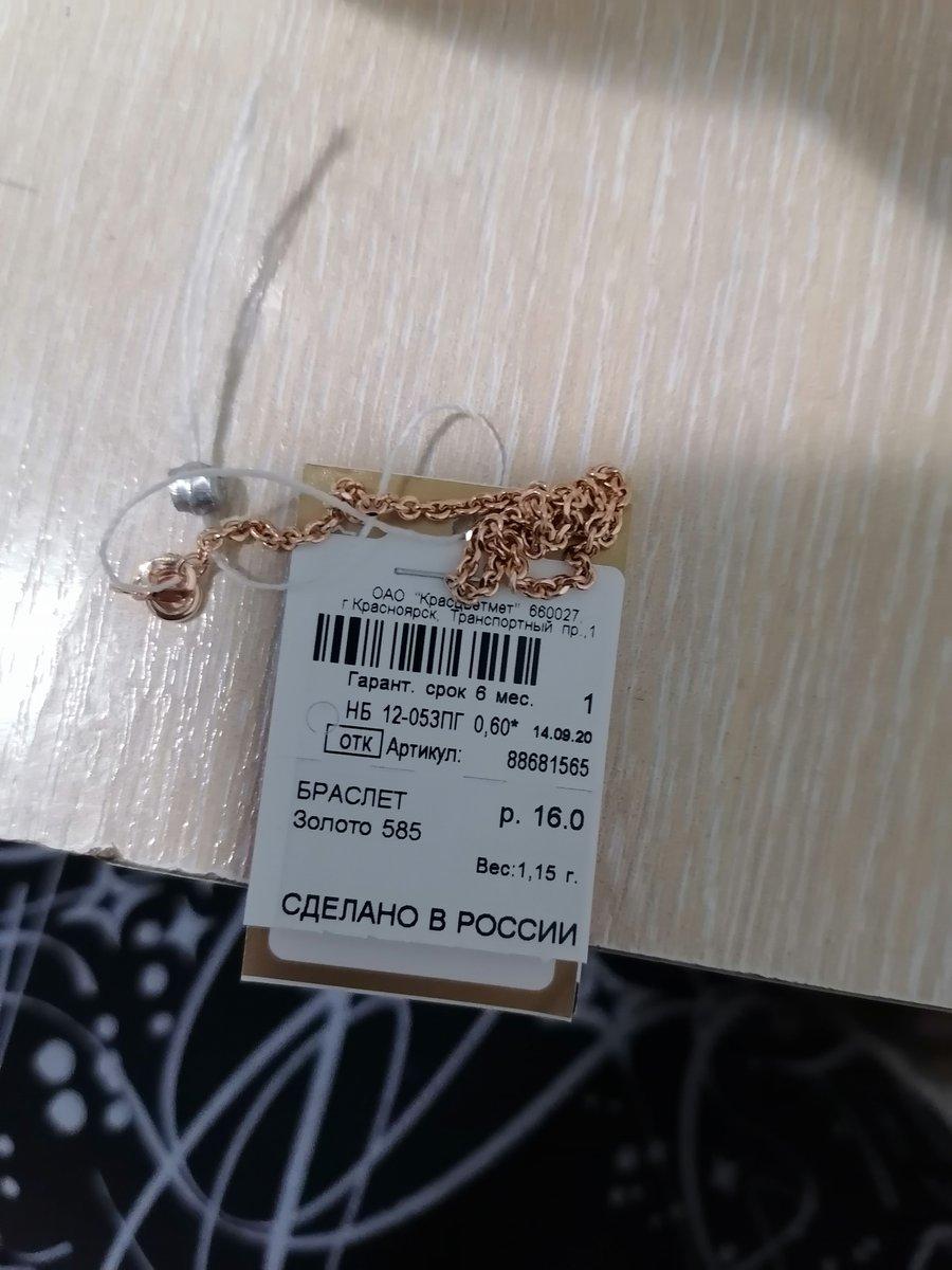 Браслет якорное плетение