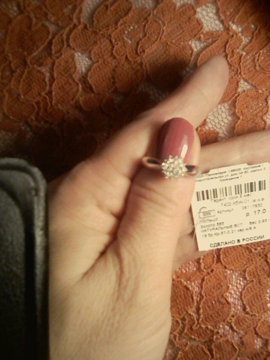 Кольцо,, бриллианты якутии,,