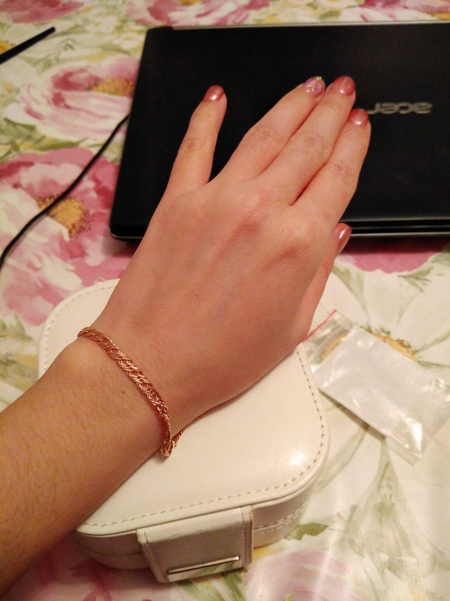 Золотой полновесный браслет