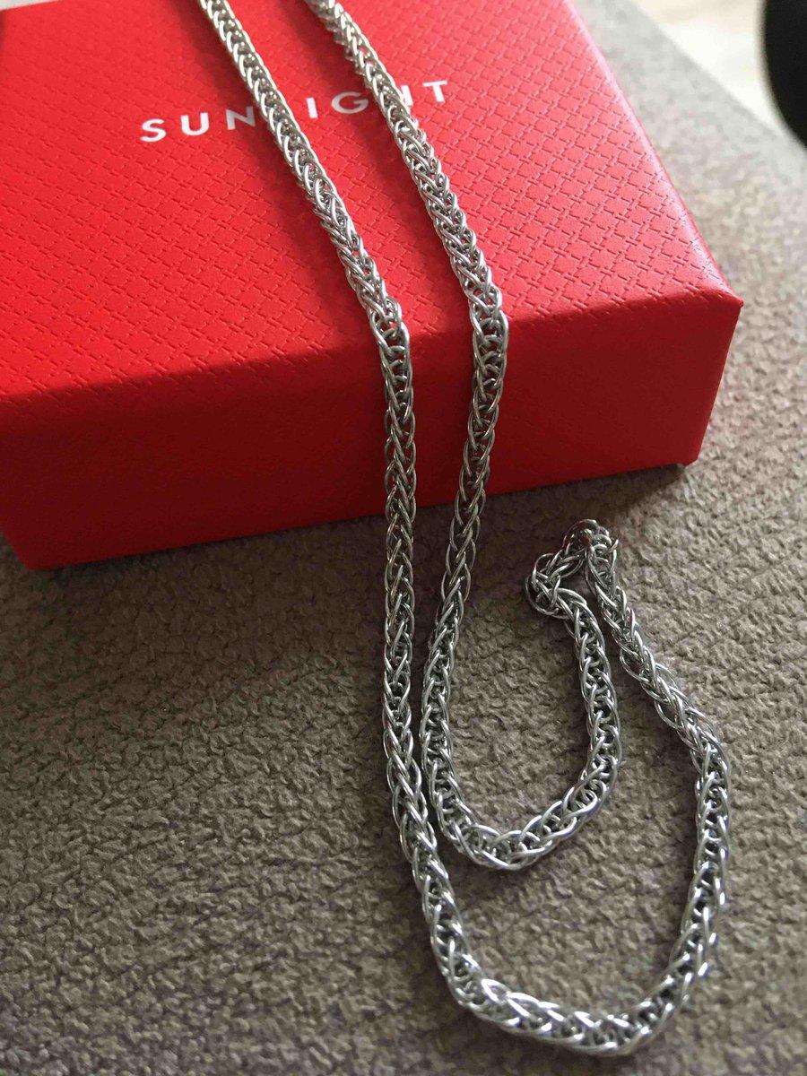 Серебрянная цепь