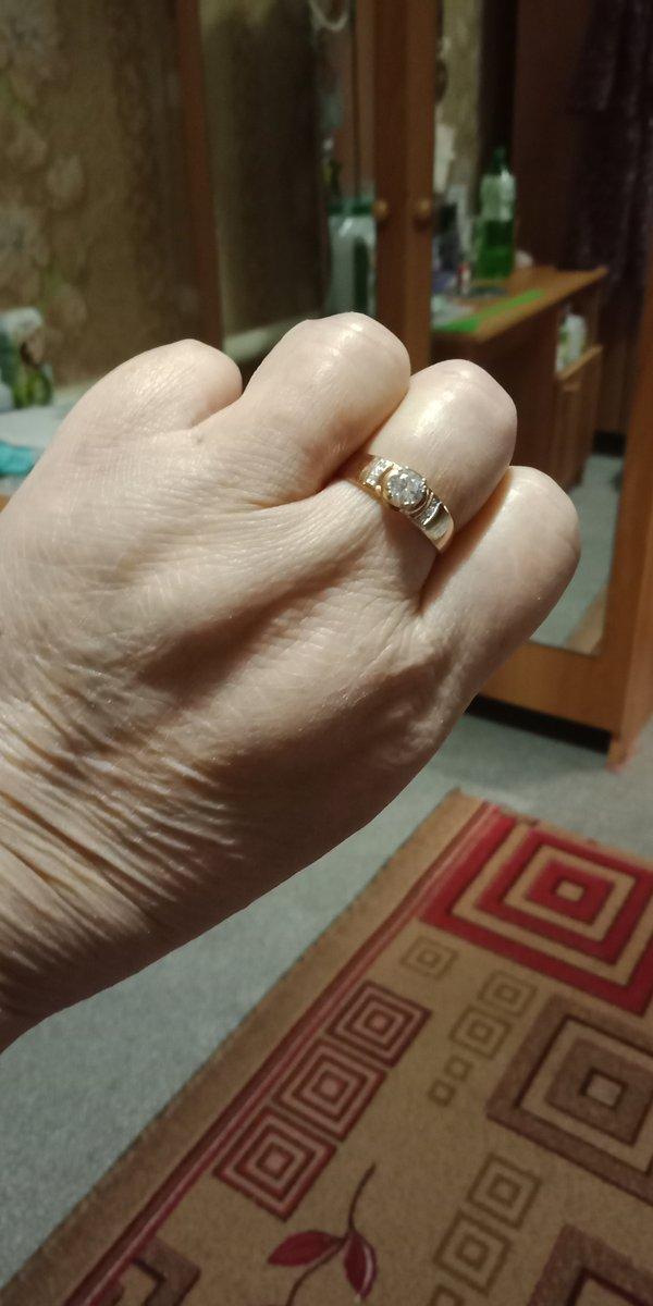 Кольцо красивое...