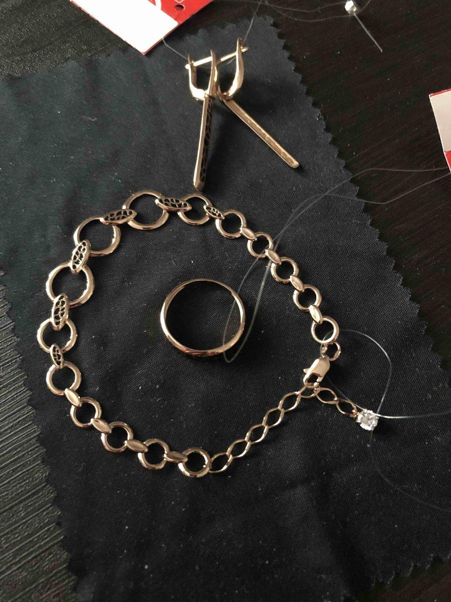 Анимал принт кольцо 🐆