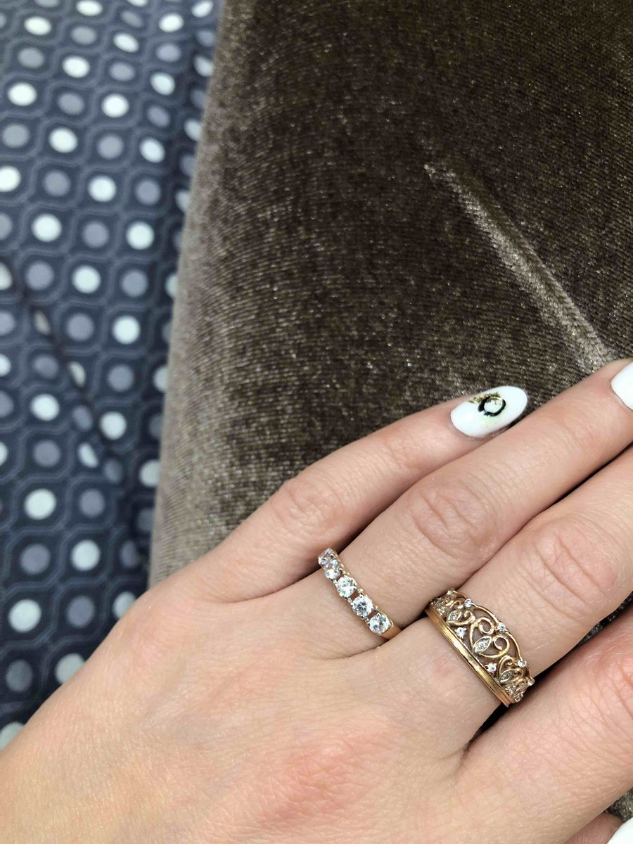 Замечателтное кольцо