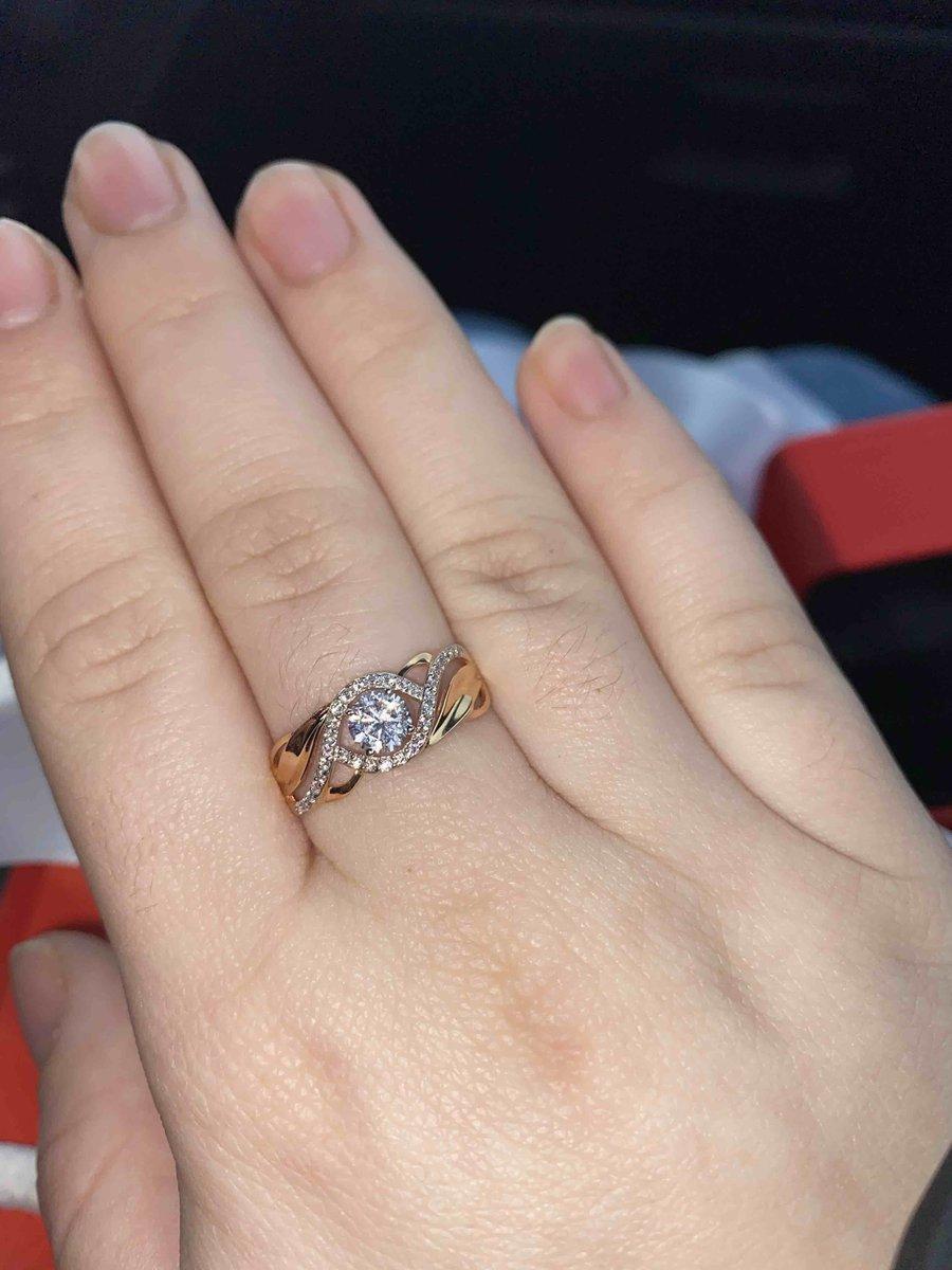 Приобрела кольцо