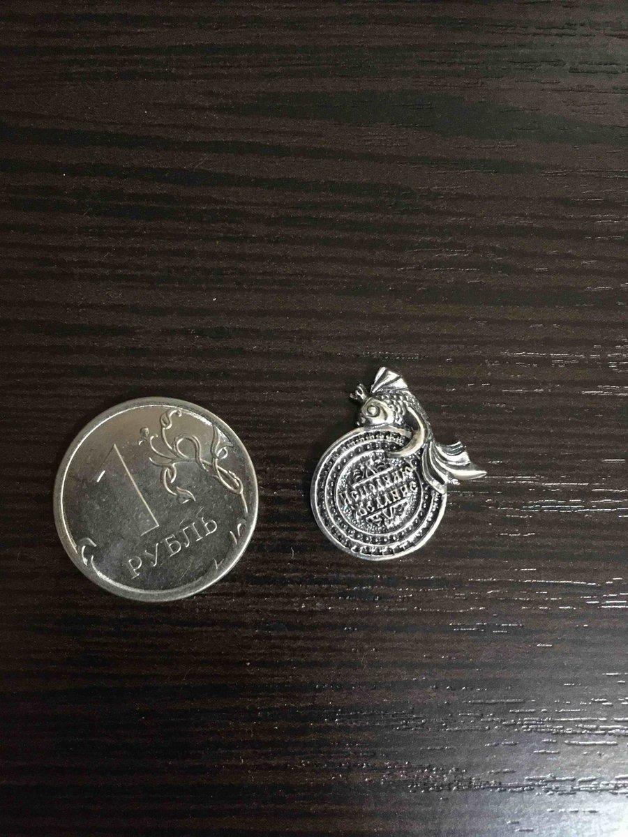 Монета с золотой рыбкой