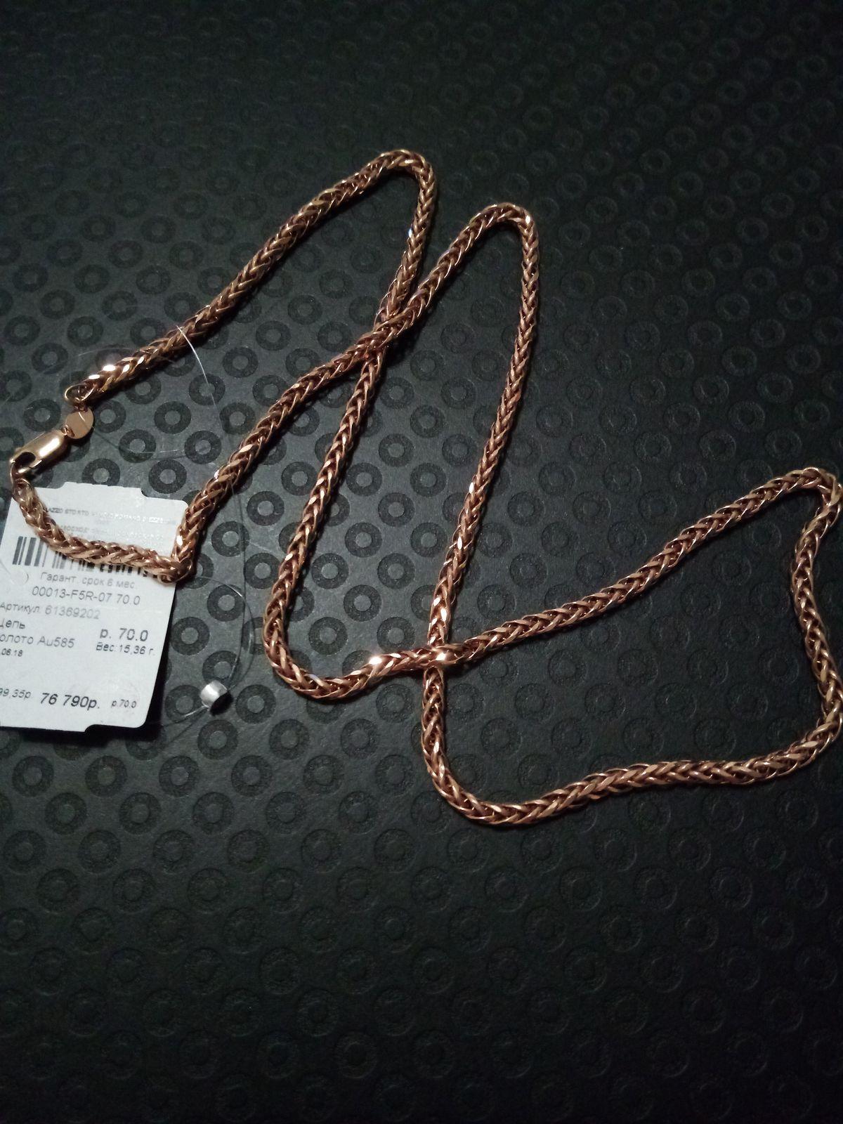 Оригинальная цепь, итальянское производство.