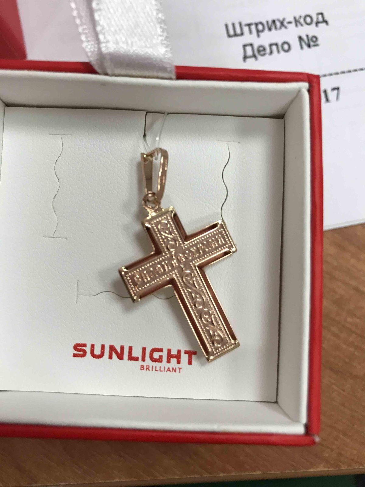 Красивый достойный крест для мужчины!