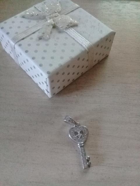 Приятный подарок