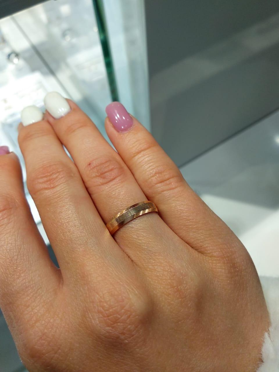 Обручальное кольцо жене!