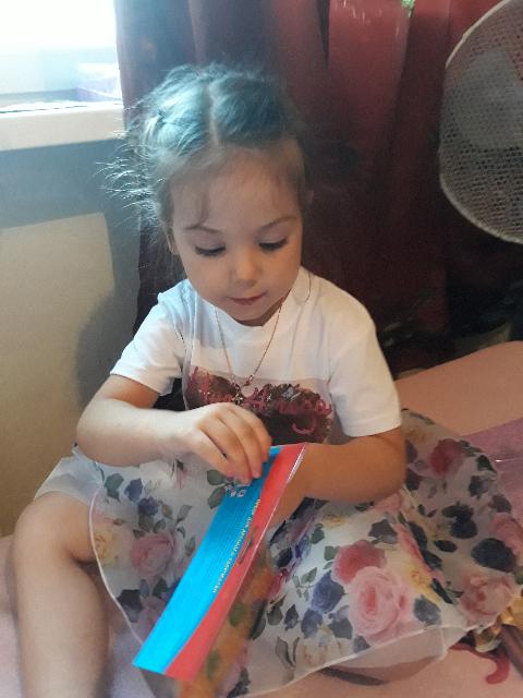 Обалденная цепь для дочурки