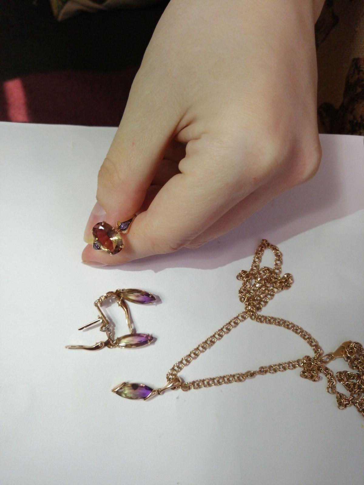 Золотое кольцо с аметрином и фианитами