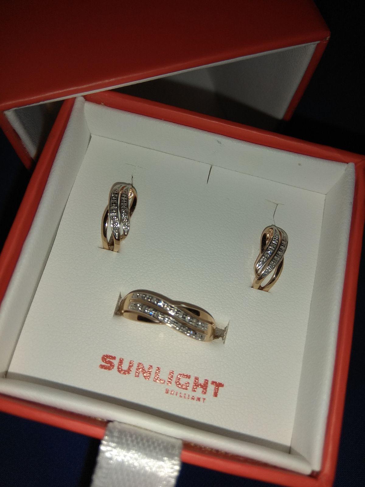 Кольцо с россыпью бриллиантов!