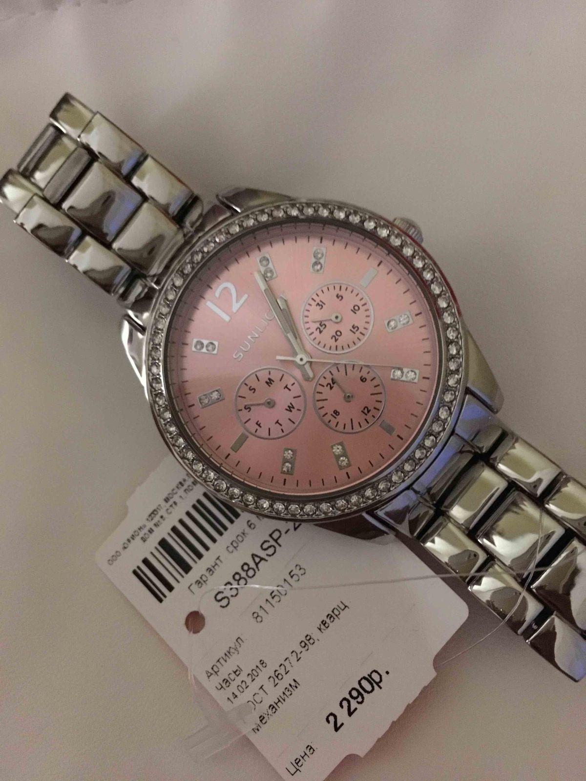 Влюбилась в эти часы ❤️
