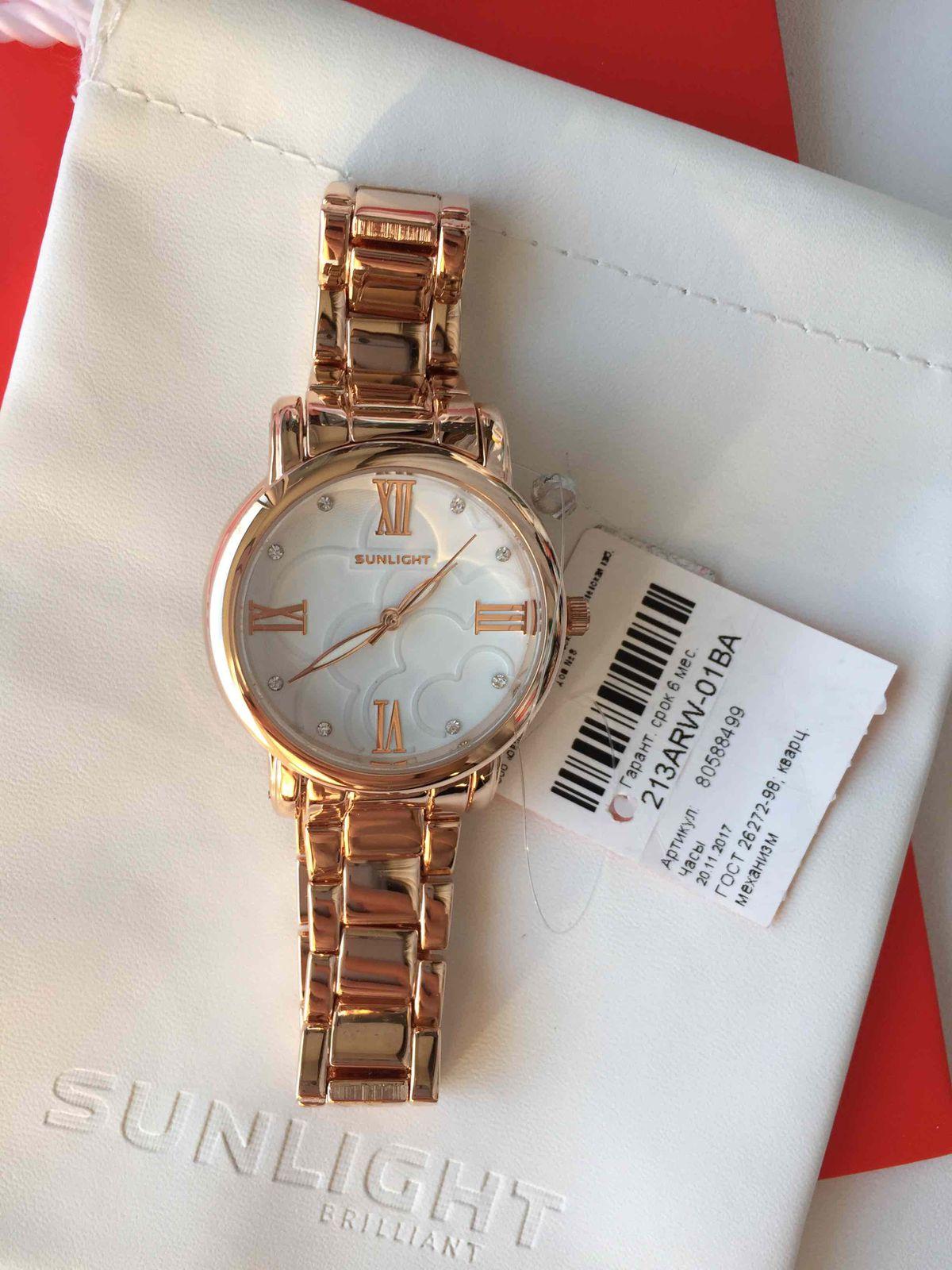 То,что давно искала!Стильные часы по привлекательной цене!