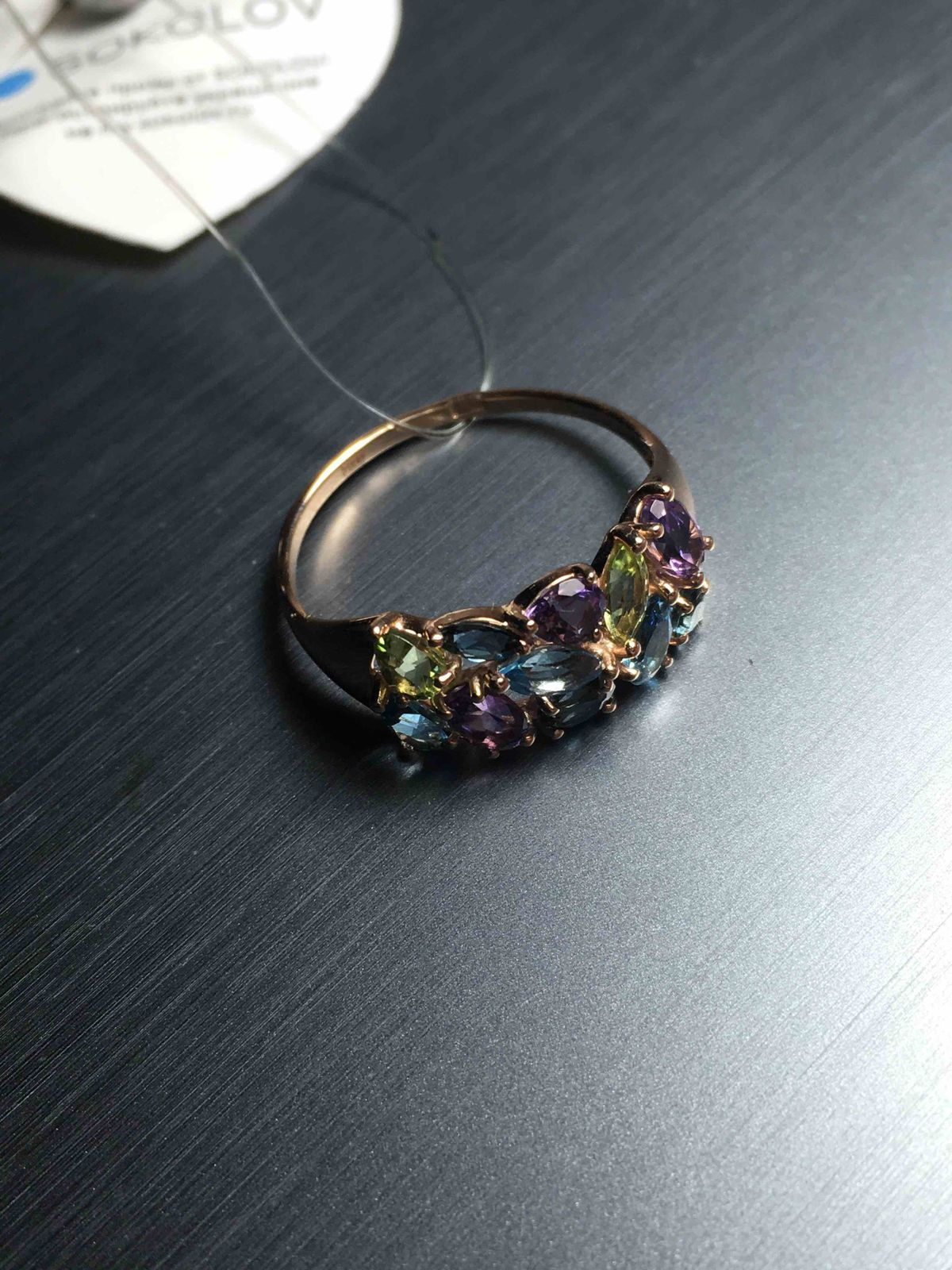 Кольцо маме