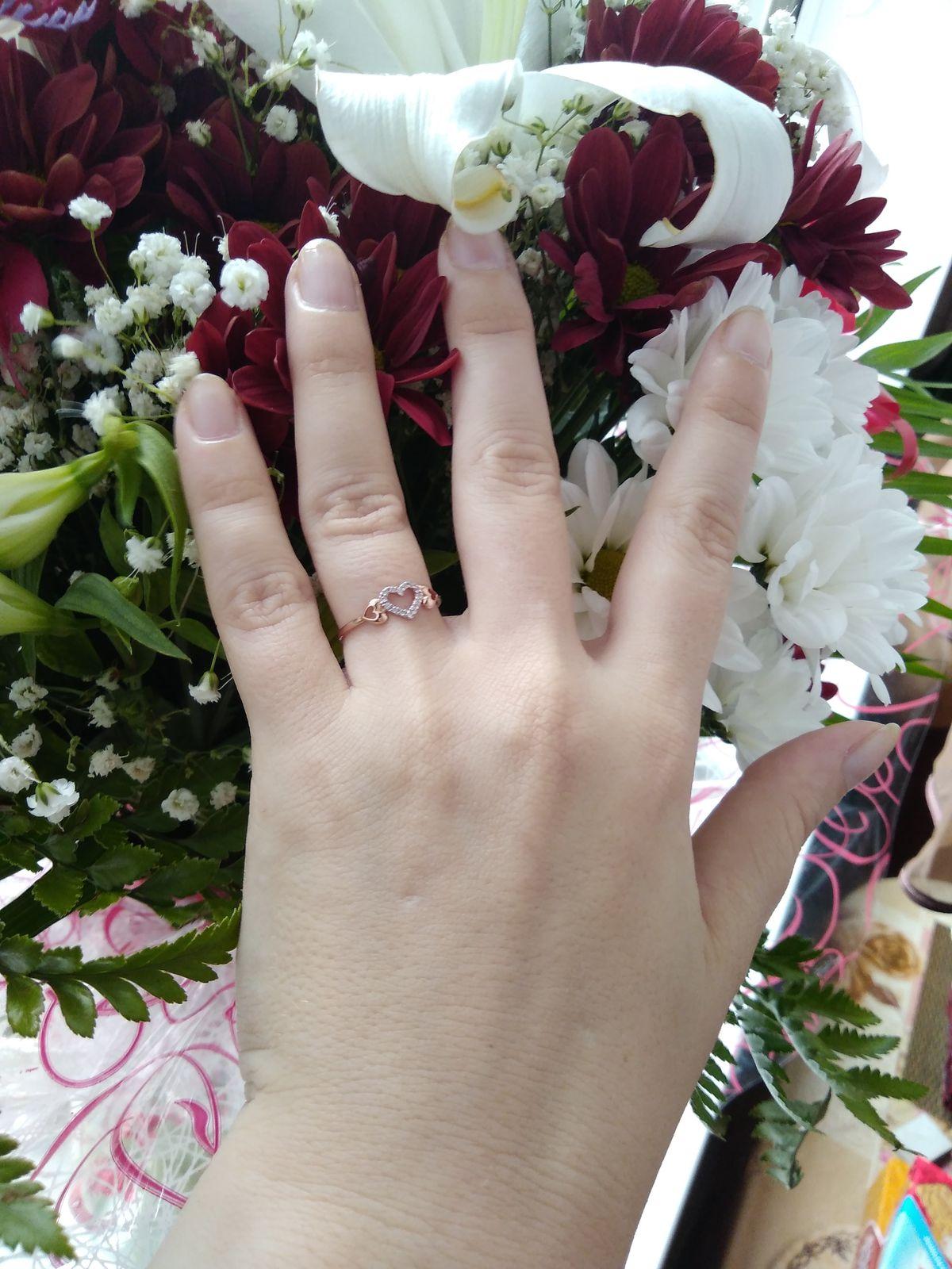 Кольцо для всех.