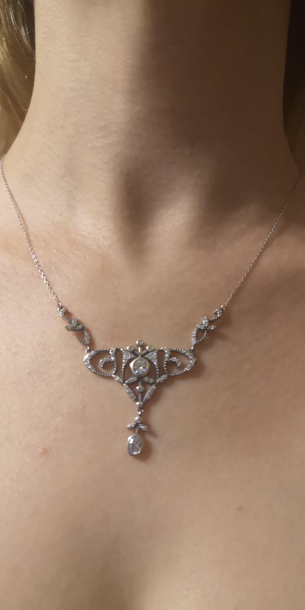Серебряное Ожерелье.
