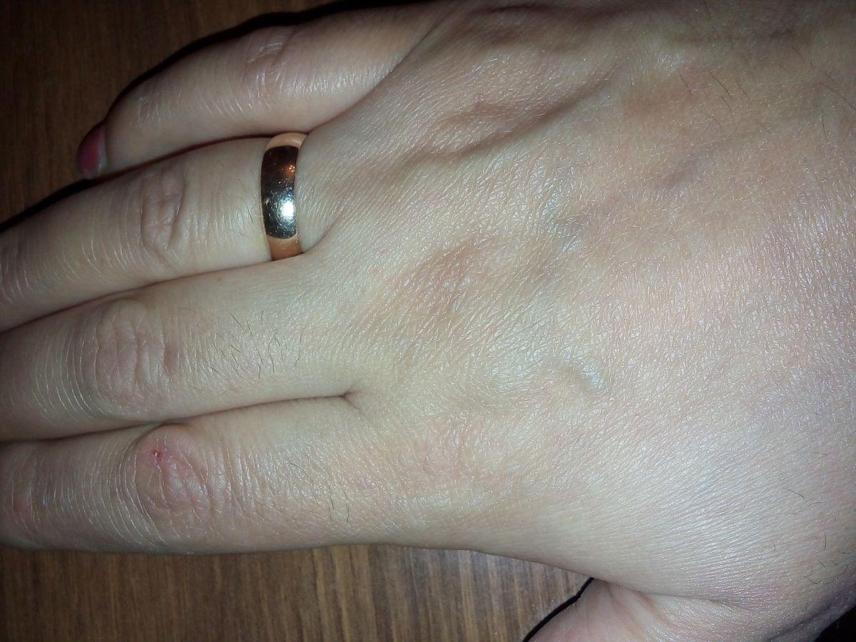 Покупала кольцо обручальное