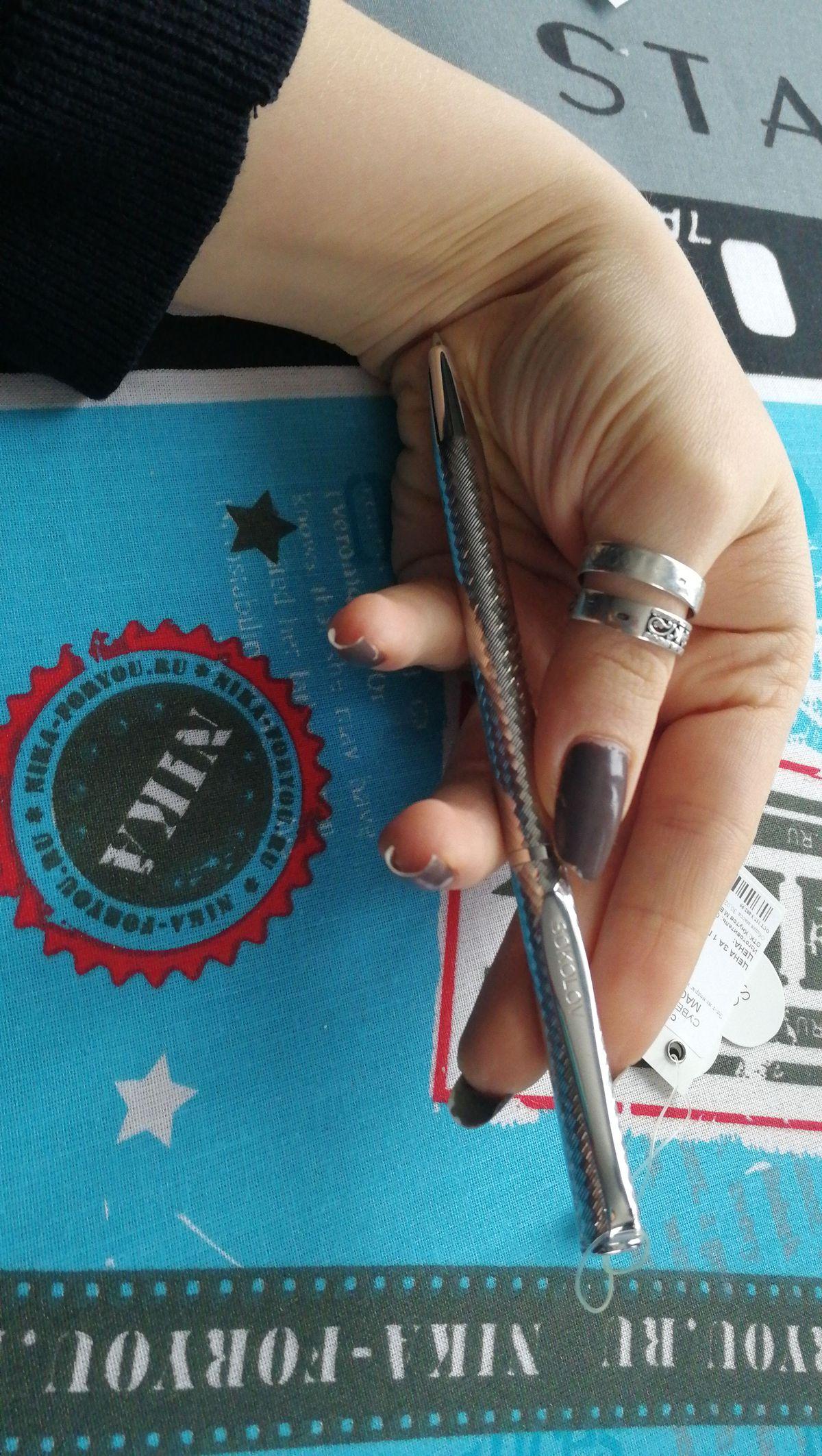 Прекрасная ручка