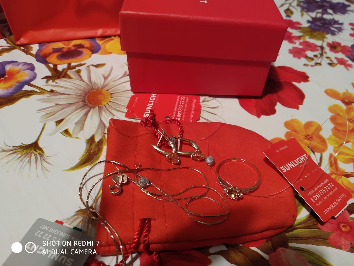Золотые серьги и кольцо.