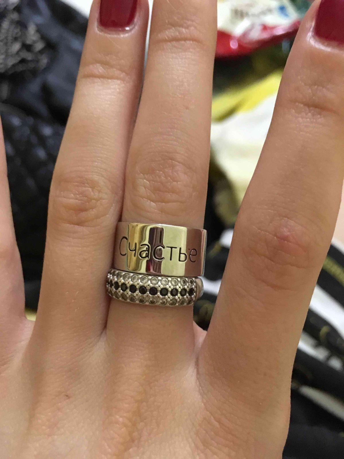 Супер пупер кольцо