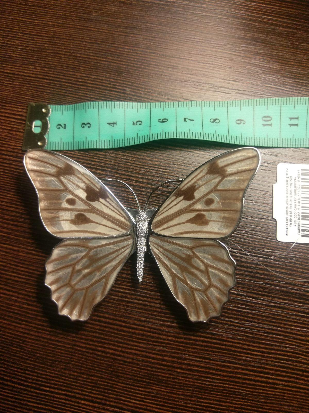 Шикарные бабочки